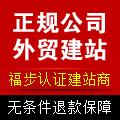 国外 网站:国外网站如何宣传自己产品?-U9SEO